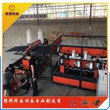 仿古瓦机器塑料仿古瓦生产线设备