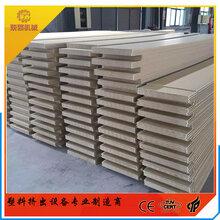 竹纤维防火集成墙板生产线/设备
