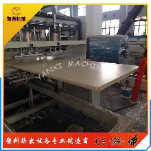 PVC塑料板材生产线_畜牧隔断护栏板生产设备