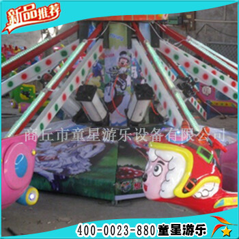 主题公园游乐设备自控飞羊商丘童星游乐设备厂家品质保证