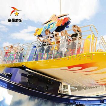 大型新型游乐设备冲浪者童星游乐厂家深受好评