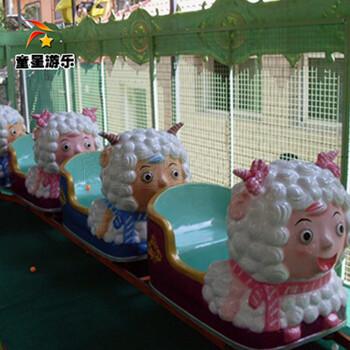 移动式小型游乐设备小火车童星厂家现货直销