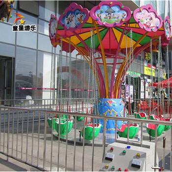 西瓜飞椅好口碑户外游乐设备商丘童星游乐乘客须知