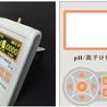 PC-3S型pH離子計檢定儀福建計量科研院