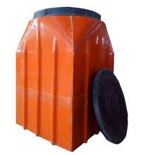 地埋成品手孔室外管線接頭用樹脂檢查井方便快捷圖片