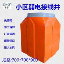 復合室外電力電纜井樹脂加纖維為原材料重量輕適配性高圖片