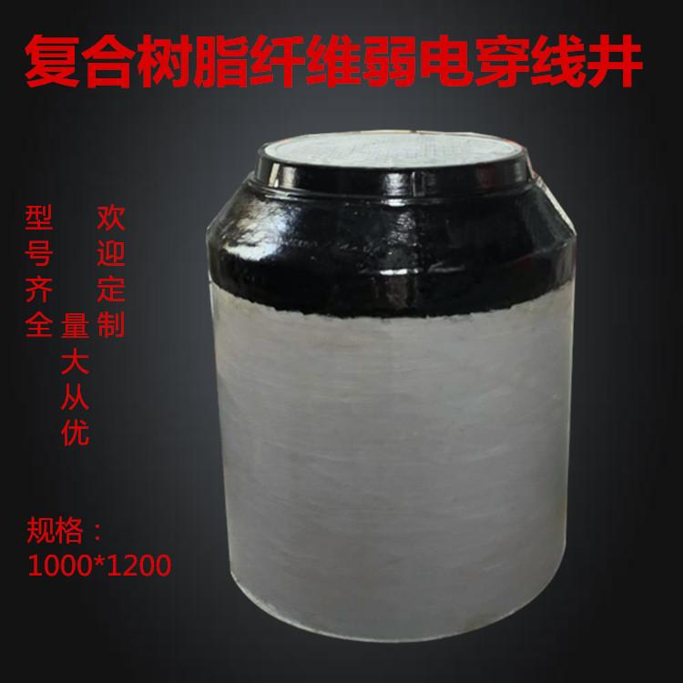厂家生产复合人孔井井兴牌高速用复合材料人孔