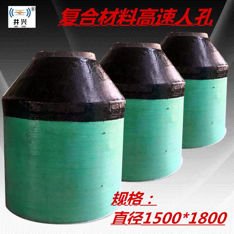 高速复合人孔井厂家供应自重轻强度高通讯光缆人孔井