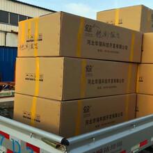湖北通讯手孔厂家,光缆接头保护箱图片