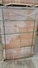 梅河口市收售旧耐火砖,梅河口耐火砖,梅河口膨润土,梅河口保温砖