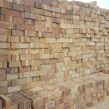 厂家供应四平耐火砖,四平铸造煤粉,四平保温砖,四平耐火土