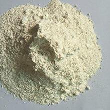 海城氧化镁厂家秸秆板氧化镁脱硫级氧化镁图片