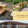 和田定做防腐木建筑仿古建筑景观建筑
