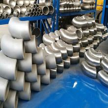 管件排名厂家/国标90度108x4碳钢无缝弯头/弯头厂家/现货批发/异形弯头/定做图片