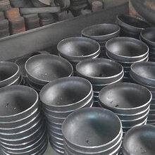 封头厂家碳钢603非标封头国标热压封头封头标准规格封头口碑厂家图片