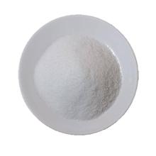 樂山食品廠污水處理絮凝劑聚丙烯酰胺PAM圖片