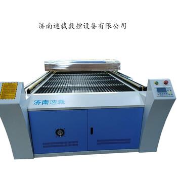 激光切割机1325激光雕刻机服装刻绘机激光雕版机裁床大功率