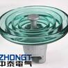 風電線路玻璃絕緣子U70B/LXY-70/LXP-70/PC70-146絕緣子串廠家直銷價格喲中泰