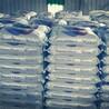 灌浆料生产厂家