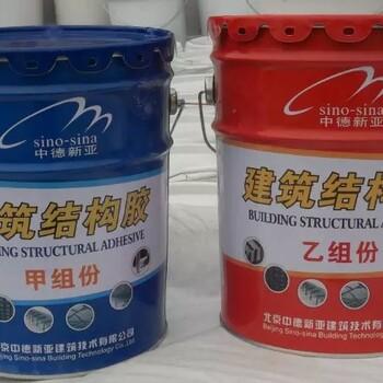 环氧树脂胶在粘贴碳纤维布施工讲解价格厂家