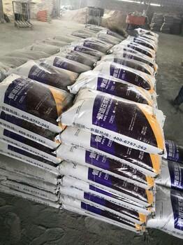 混凝土钢筋阻锈剂混凝土钢筋阻锈剂价格_混凝土钢筋阻图片1