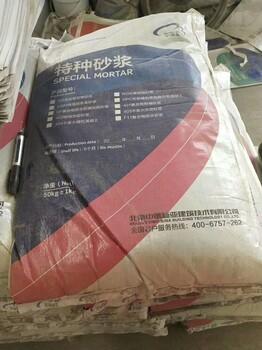 高强自密实砂浆厂家价格高强自密实砂浆报价