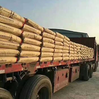 超细水泥-超细水泥价格超细水泥批发_超细水泥价格美丽