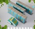 共享纸巾专用手帕纸手帕纸生产厂家批发