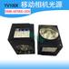 YV100II移动相机光源KM8-M7600-00XYAMAHA贴片机LED灯罩光源