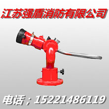 上海江苏强盾消防有限公司手动消防水炮