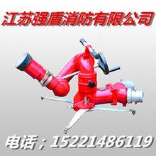 上海江苏强盾消防有限公司移动消防水炮