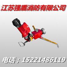 上海江苏强盾消防有限公司移动水力消防水炮