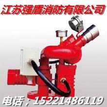上海强盾消防有限公司自动防爆消防水炮