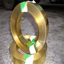 h62黃銅帶廠家現貨直供0.51.02.03.0黃銅卷c2740黃銅帶分切帶圖片