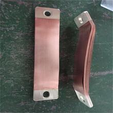 廠家直銷中高壓開關軟連接鍍錫疊層銅箔軟連接VS1銅軟連接圖片