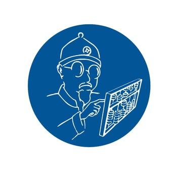 淄博市工商注册、代理记账、提供全方面的会计服务