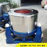 东莞不锈钢工业脱水机三足离心式脱水机塑料布料甩干机