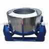 厂家直销大容量工业用化肥脱水离心机250公斤大容量脱水机