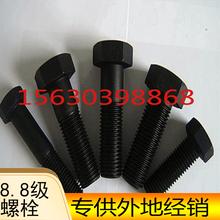 永年華富M24708.8級高強度螺絲外六角螺栓現貨促銷圖片