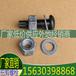 廠家供應8.8級六角螺栓M12240高強度六角螺絲現貨促銷