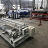 电焊网设备/新品推荐厂家设计定做全自动电焊网机一台机子可做多种规格网孔