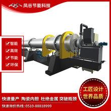 钴酸锂材料烧结炉,钴酸锂材料烧结炉厂家图片