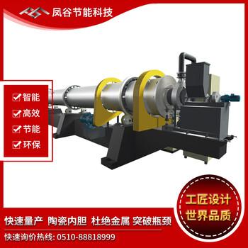 鈷酸鋰材料燒結爐,鈷酸鋰材料燒結爐廠家