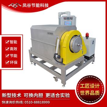 鈷酸鋰材料回轉窯,鈷酸鋰材料回轉窯廠家