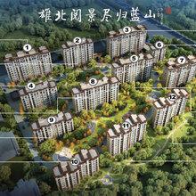 白沟铂悦蓝山售楼处开发商直销6米宽景豪宅图片