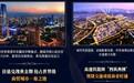 吐鲁番-白沟京雄世贸港活力谷开发商是谁开发过什么项目-雄·安周边楼盘
