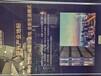 石嘴山ˉ白溝房價及新樓盤_京雄世貿\港公寓售樓中心