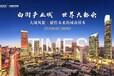 伊犁_白溝房子值得投資嗎ˉ〈京雄世貿港〉都是四五十平的嗎