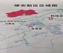 京雄世贸港活力谷对公账户图片