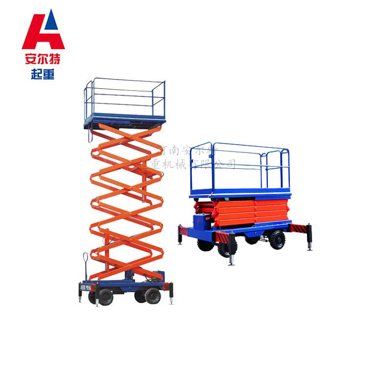 升降台车站码头机械安装桥梁设备维修SJY0.3-6型液压升降平台